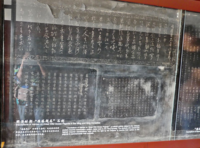 Chinese examination system dates back to the Tang Dynasty. Students who passed the imperial examinations were sanctioned by the Emperor to inscribe their names on these walls to commemorate their success.