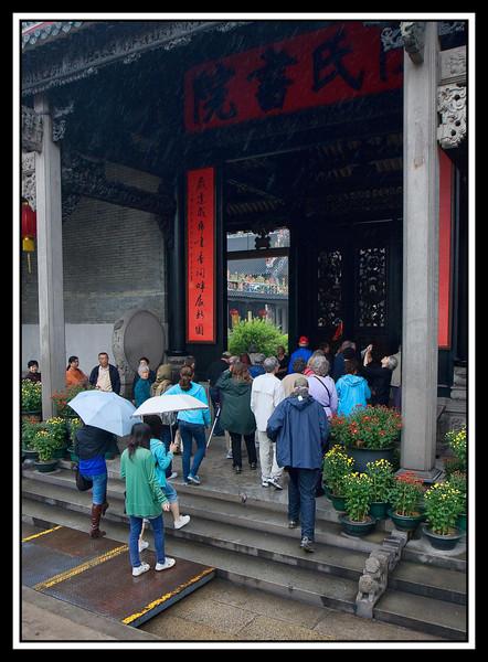 Entrance to Chen Family Shrine - Guangzhou...