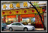 Restaurant - Hangzhou...
