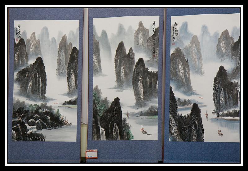 Triptych of Li River - Guangxi Normal University Art Gallery, Guilin...