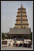 Pagoda...