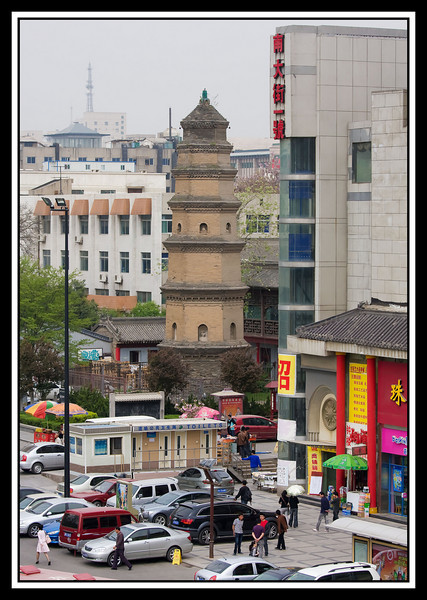 Pagoda was once part of City walls...