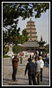 Big Wild Goose Pagoda...