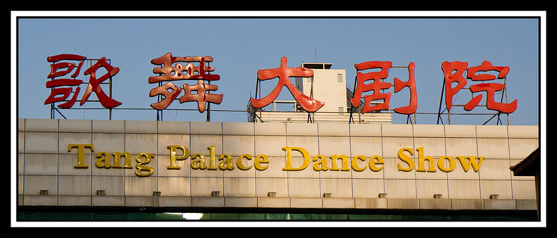 Tang Song and dance Show sign...