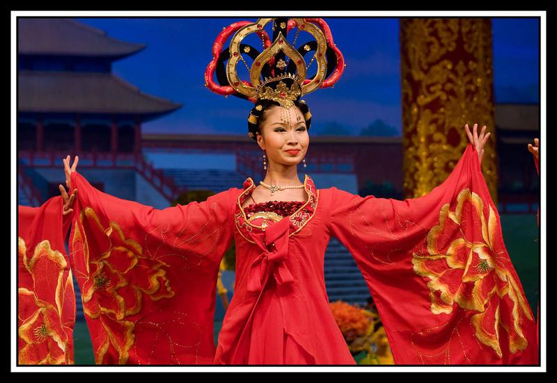Tang dancer...