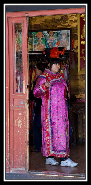 Sales person, gift shop at Summer Palace...