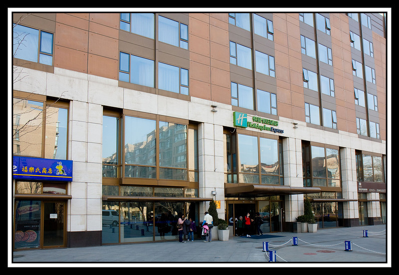 Our Beijing Hotel - Holiday Inn Express...