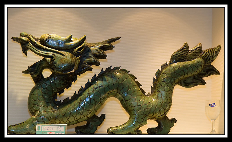 Jade dragon...