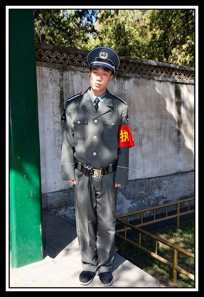 Security Guard, Summer Palace...