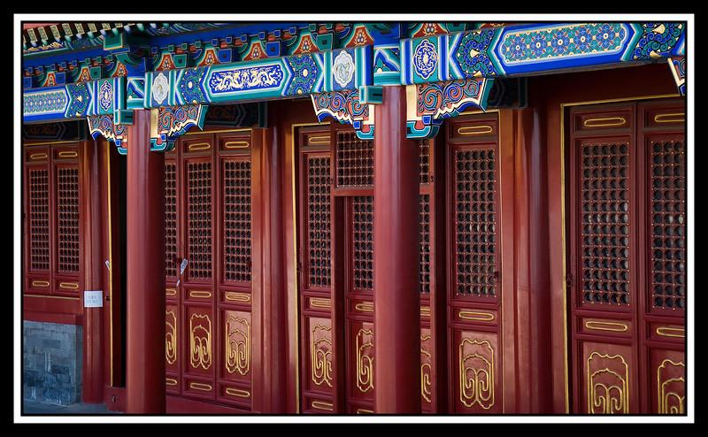 Door details; Hall of Supreme Harmony...