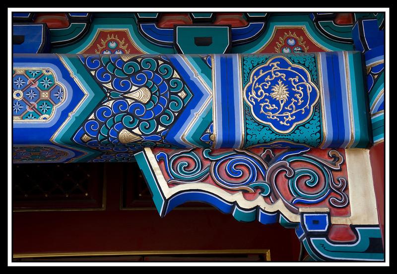Beam details, Hall of Supreme Harmony...