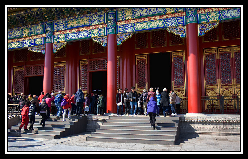 Hall of Supreme Harmony...