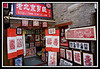 Print sales stall...
