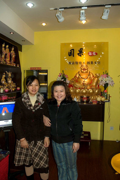 Neat little Buddhist shop we found walking around on our last morning in China...