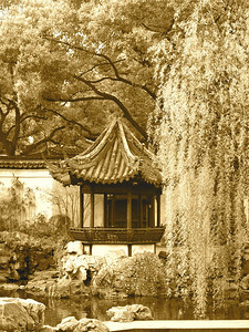 China. Old Shanghai. Yuyuan Garden. Pagoda.