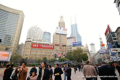 上海南京路步行街 (攝於:上海)