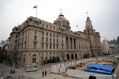 舊上海匯豐總行 (攝於:上海)