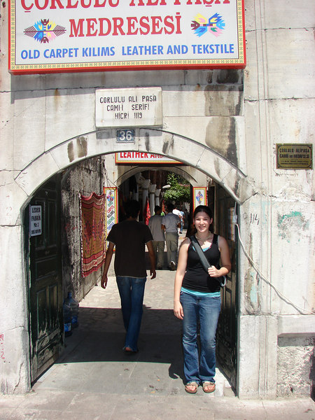 East Entrance to Grand Bazaar
