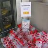 Polka-dot water bottles at bike shop in Luz-St-Sauveur.