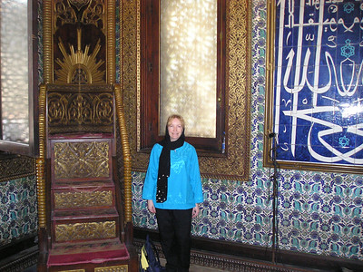 Inside the mosque at Manyel Palace