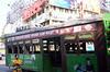 """Digestive Marie"", trolley, Calcutta, India, Nov. 2006"