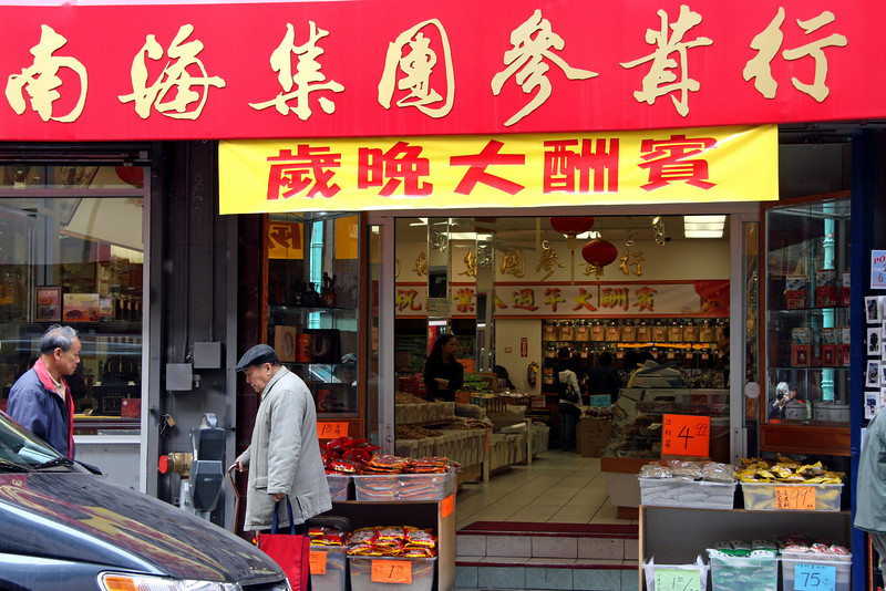 """<b>Herbal Shop</b> - <b>San Francisco's Chinatown</b><br> <br> San Francisco's Chinatown is the largest Chinatown outside of Asia as well as the oldest Chinatown in North America. In 1848, the first Chinese immigrants - two men and one women - arrived in San Francisco on the American brig, Eagle.  <a href=""""http://www.sanfranciscochinatown.com/history/index.html"""" target=""""_blank""""> <b>Here</a></b> you can find an abridged version of the history of San Francisco's Chinatown.  [B]"""
