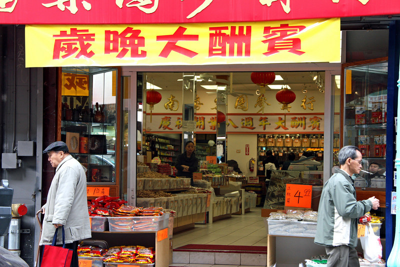 """<b>Herbal Shop</b> - <b>San Francisco's Chinatown</b><br> <br> San Francisco's Chinatown is the largest Chinatown outside of Asia as well as the oldest Chinatown in North America.  In 1848, the first Chinese immigrants - two men and one women - arrived in San Francisco on the American brig, Eagle.  <a href=""""http://www.sanfranciscochinatown.com/history/index.html"""" target=""""_blank""""> <b>Here</a></b> you can find an abridged version of the history of San Francisco's Chinatown."""