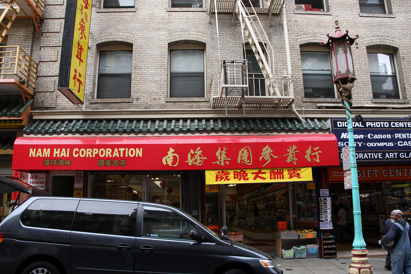 Herbal Shop in San Francisco's Chinatown