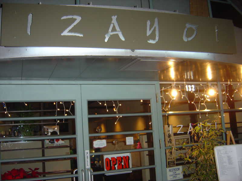 "This is a great sushi restaurant in LA called <a href=""http://dailygluttony.blogspot.com/2005/07/freshman-orientation-izayoi.html"">Izayoi"