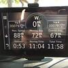 Ozona to Phoenix  7.10.17
