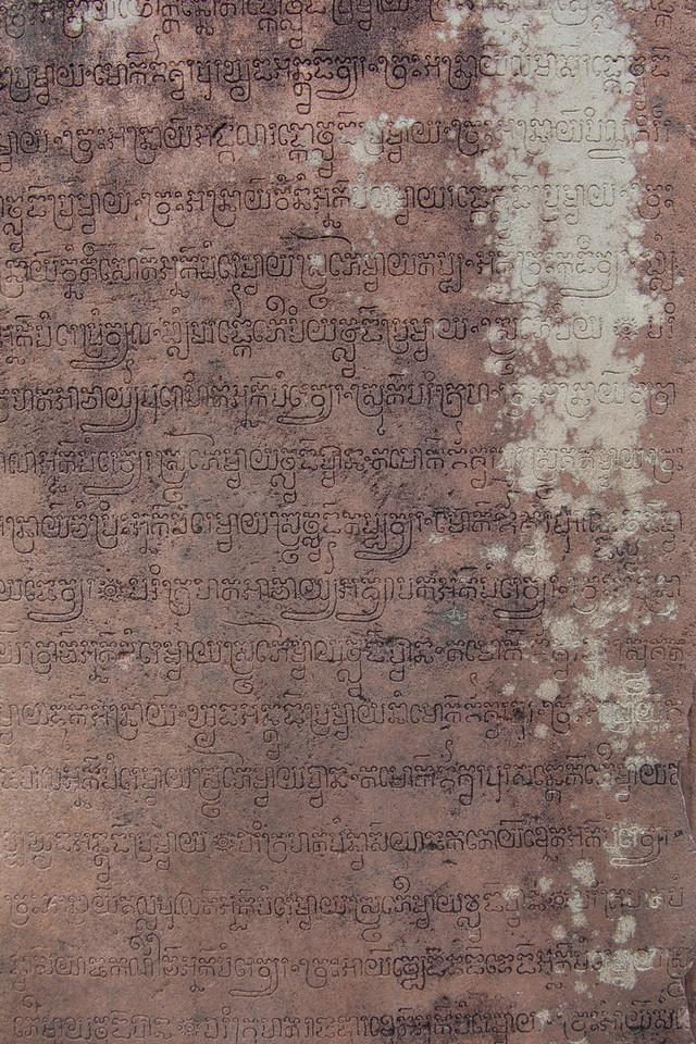 Beautiful inscriptions inside Banteay Srei.