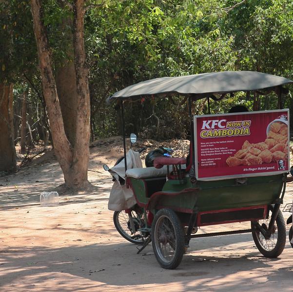 KFC in Cambodia!