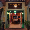 New Hope Training Restaurant, Siem Reap, Cambodia