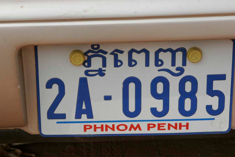 Our Chariot's License Plate