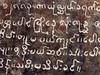 Cambodia - Siem Reap - Angkor - Angkor Wat - stonework - Khmer graffiti