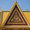 Cambodia Royal Palace Building