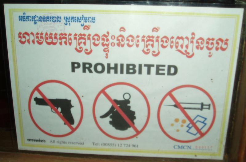 Earthwalkers Guesthouse. Siem Reap