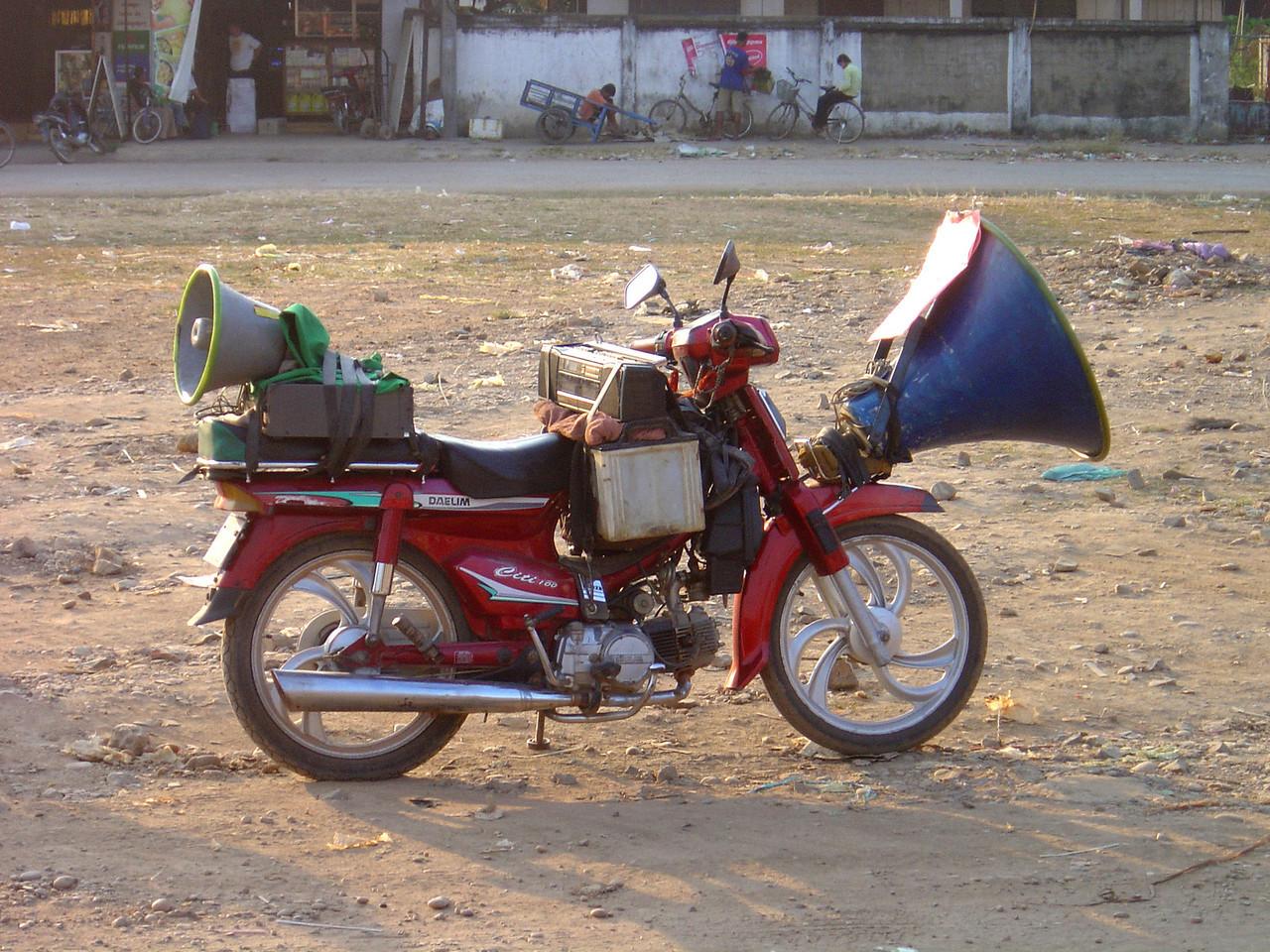 Propoganda broadcasts Cambodian style