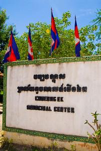 Sign outside the Choeung Ek Killing Fields - Phnom Penh Cambodia