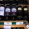 Cheap Aussie wines at Whistler