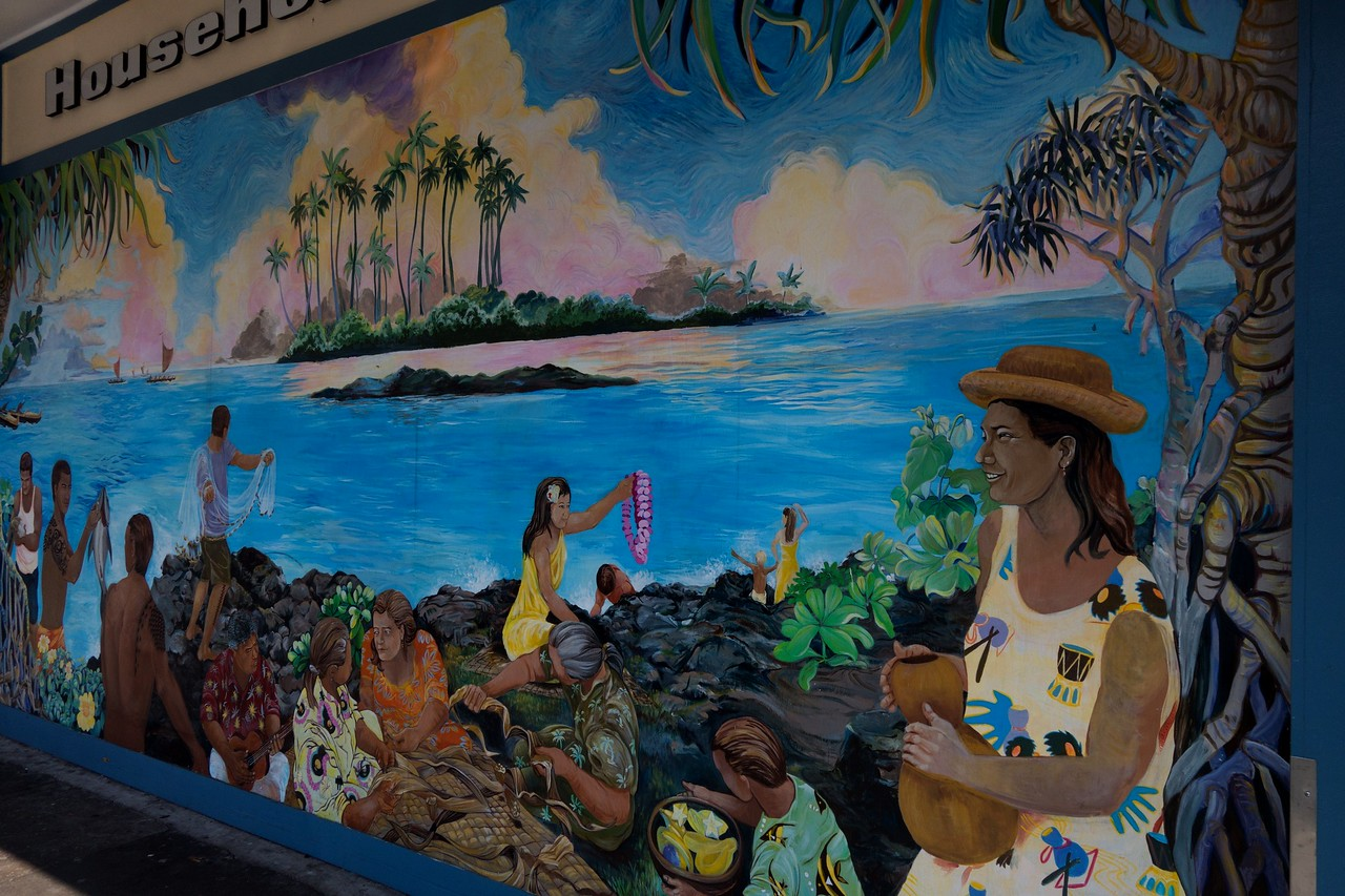 Murals on the KTA gorcery store in Hilo. Great bookshop very close.