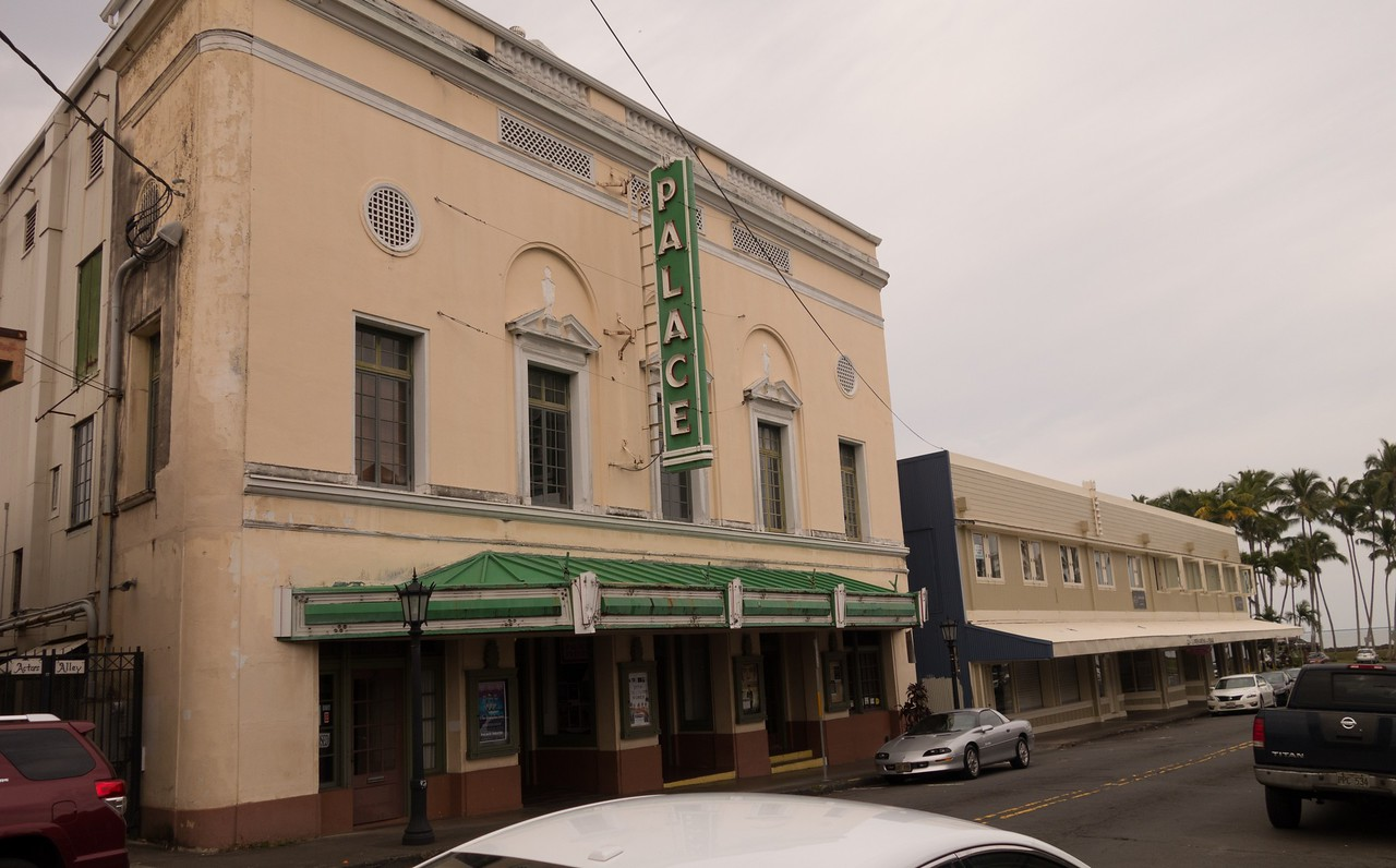 The Palace Theater in Hilo - built in 1925