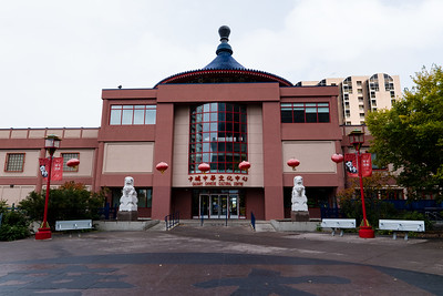The Calgary Chinese Cultural Centre