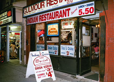 Indian Restaurant on Gerrrard Street