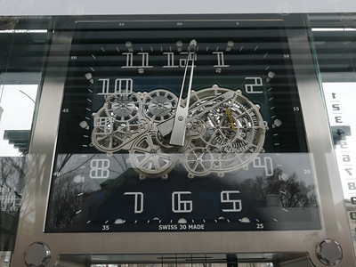 Clock Jura At City Hall