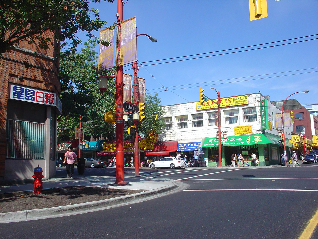Chinatown Vancouver, British Columbia