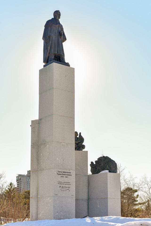 Shevchenko Monument - Ottawa, Canada