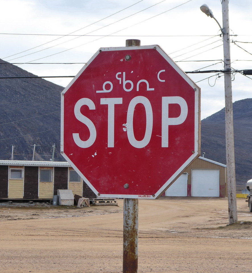 Bilingual stop sign
