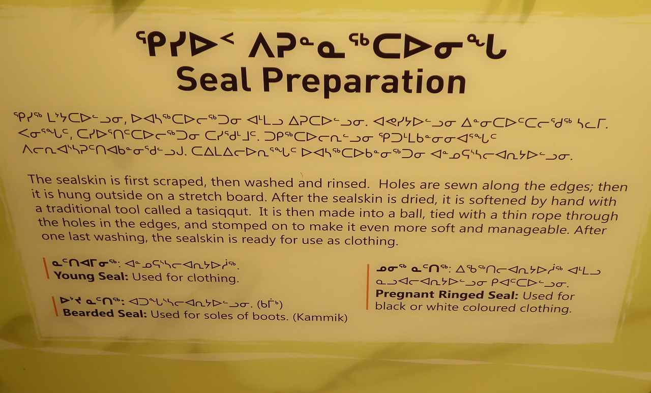 Display about the use of seals.
