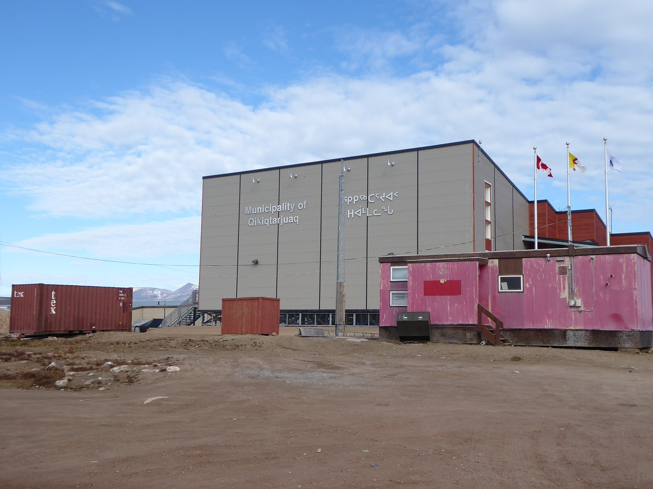 The new community hall in Qikiqtarjuaq.